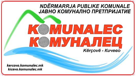 "ЈП Комуналец Кичево – N.P. ""Komunalec"" – Kërçovë"